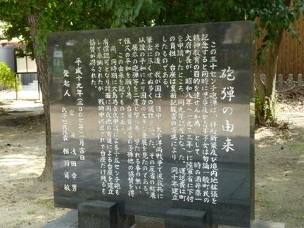 横根藤井神社04.JPG