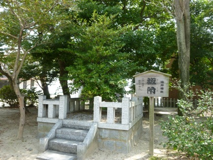 横根藤井神社06.JPG
