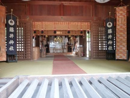 横根藤井神社17.JPG