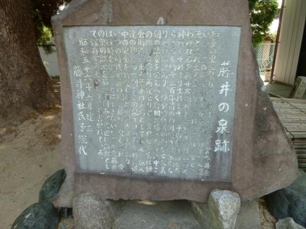 横根藤井神社19.JPG