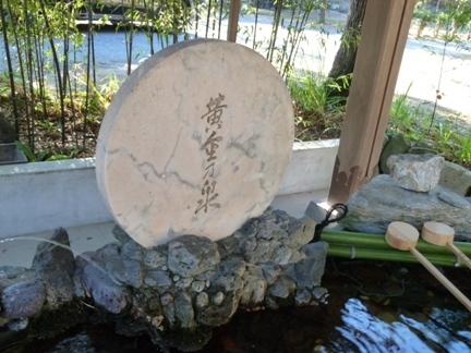 玉鉾神社05.JPG