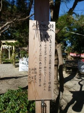 玉鉾神社06.JPG
