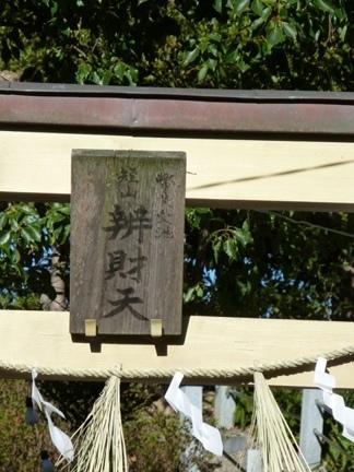玉鉾神社11.JPG