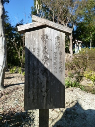 玉鉾神社31.JPG