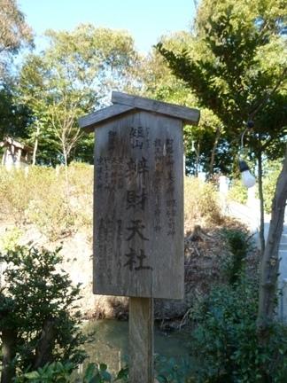玉鉾神社35.JPG