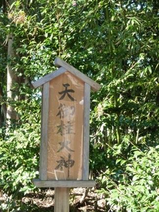 玉鉾神社41.JPG