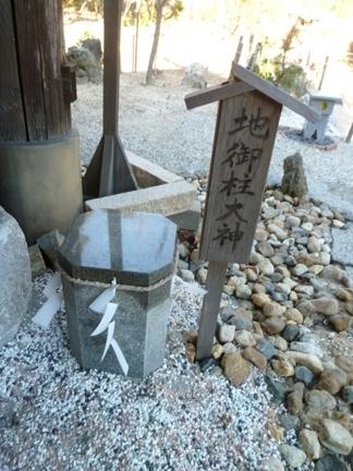 玉鉾神社47.JPG