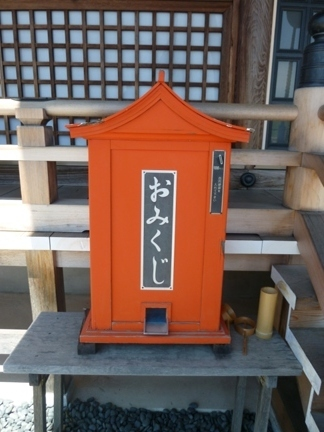 眞中神社14.JPG