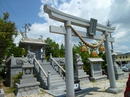 石工団地神社07.JPG