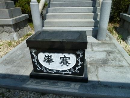 石工団地神社18.JPG