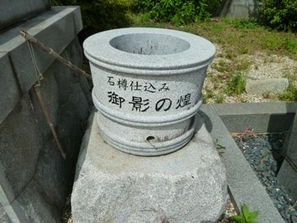 石工団地神社22.JPG