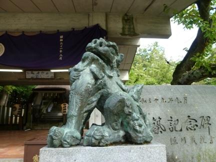 窯神神社02.JPG