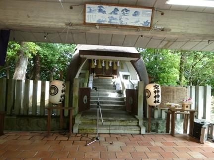 窯神神社05.JPG