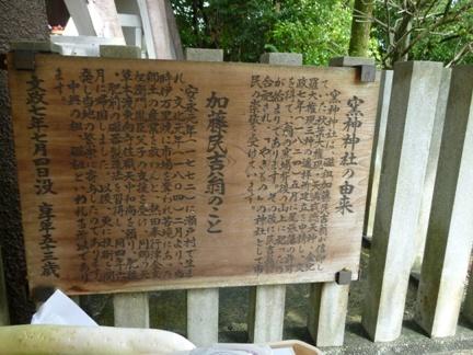 窯神神社06.JPG