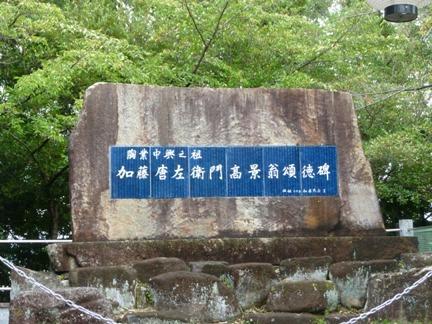 窯神神社17.JPG