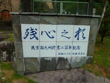 窯神神社19.JPG