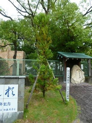 窯神神社20.JPG