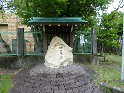 窯神神社21.JPG