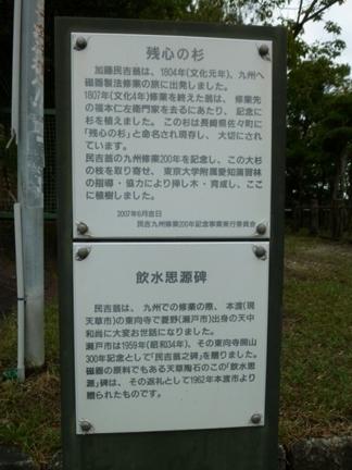 窯神神社22.JPG