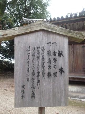 若宮社13.JPG