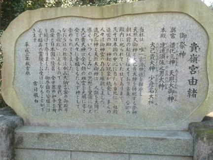貴嶺宮14.JPG