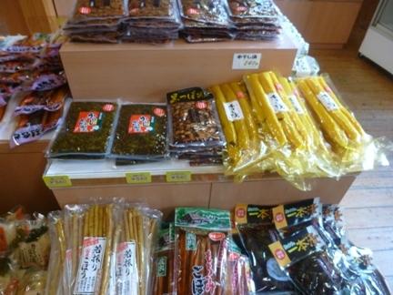 道の駅 うすずみ桜の里・ねお10.JPG