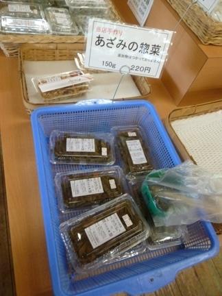道の駅 うすずみ桜の里・ねお19.JPG