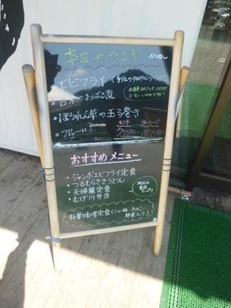 道の駅 むげ川08.JPG