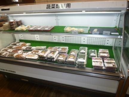 道の駅 むげ川09.JPG