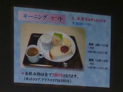 道の駅 むげ川36.jpg